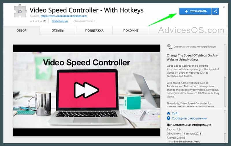 Video Speed Controller - With Hotkeys